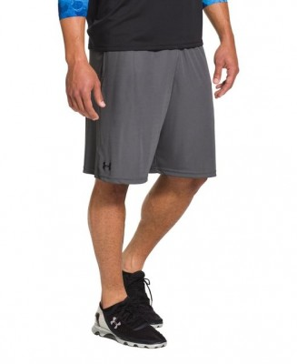 Men's athletic shorts 2015 - Latest Trend Fashion