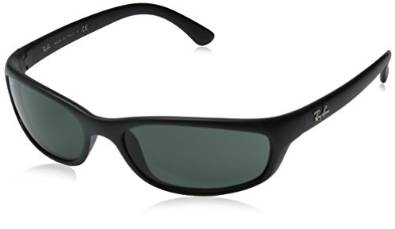 mens sunglasses 2016-2017