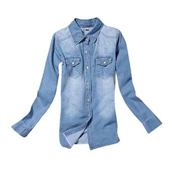 best denim shirt 2015-2016
