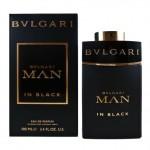 Fall Perfumes For Men 2016