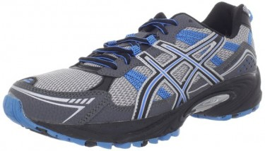 running shoes for men 2014-2015