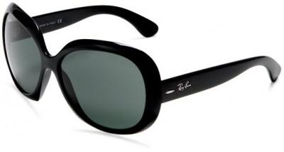 latest ladies ray ban sunglasses 2015