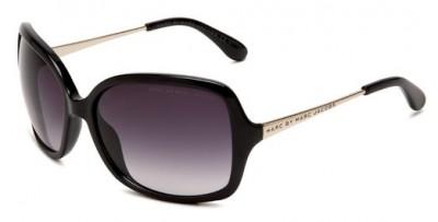 marc jacobs 2015 sunglasses for women