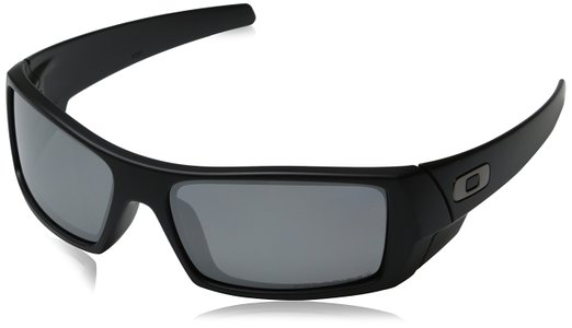 gents  best sunglasses 2015-2016