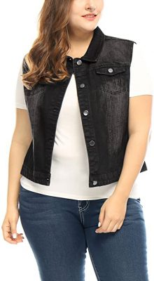 Are Jean Vests In Style 2021?